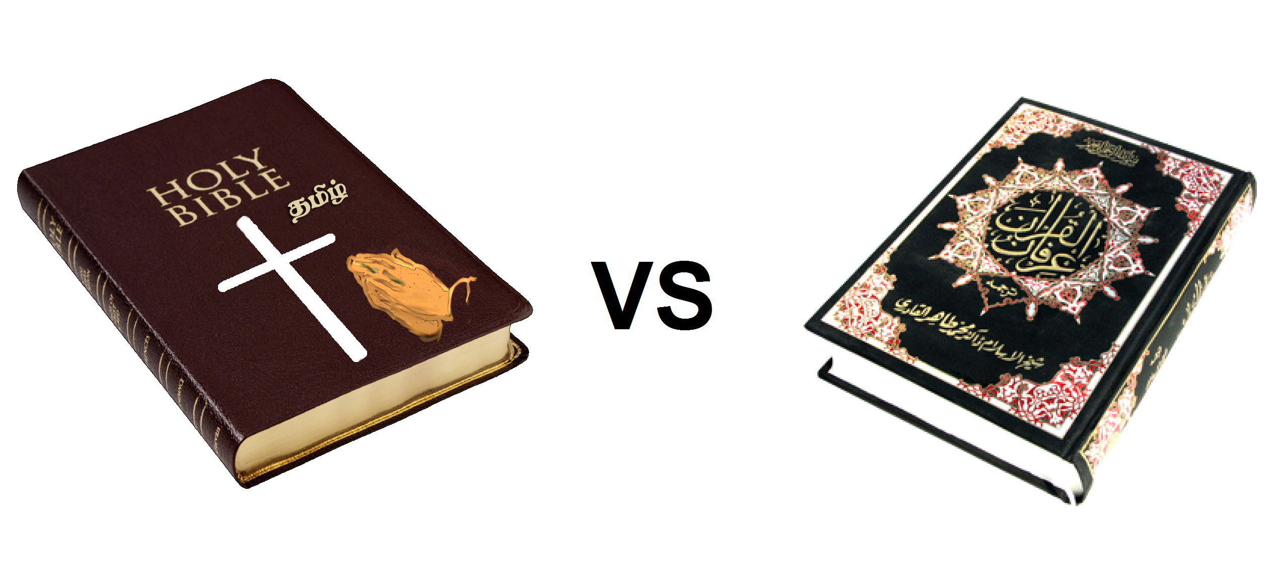 bible vs koran Comparing the ten commandments with verses from  from the king james version of the bible arsalan  the ten commandments in the qur'an, holy qur'an.