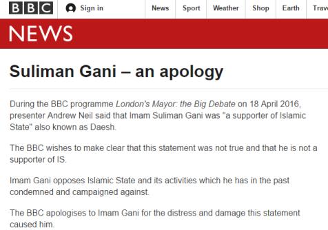 gani bbc apology